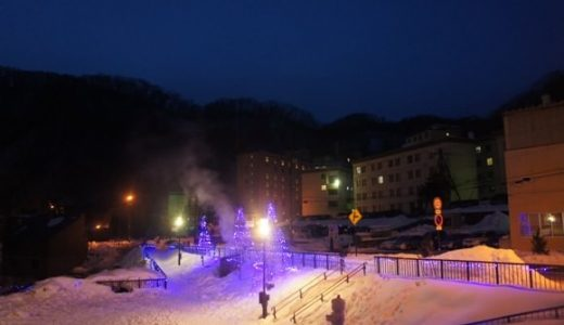 硫黄の香る北海道の登別温泉で「花鐘亭はなや」に宿泊。温泉街もお湯も料理もすばらしい!