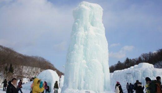 氷のオブジェがすごい!家族でも楽しめる北海道の「支笏湖氷濤まつり」