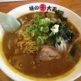 [グルメ]カレー+ラーメン=美味しくないわけがない!「味の大王」in 北海道・苫小牧