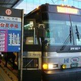 台湾桃園国際空港からMRT台北駅(台北車站)への行き方