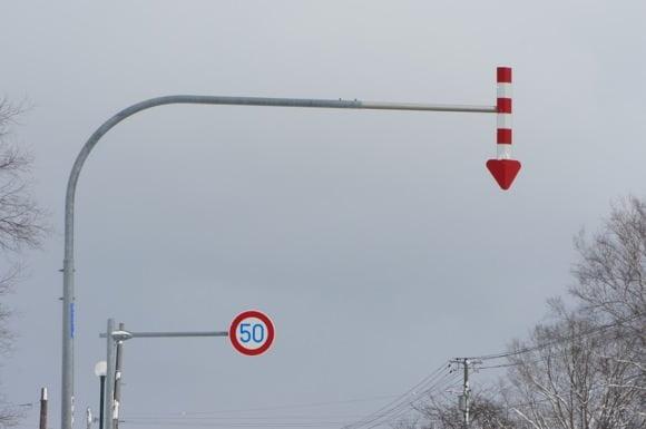 Hokkaido mystery kanban 1