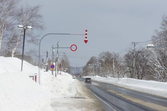 Hokkaido mystery kanban 2