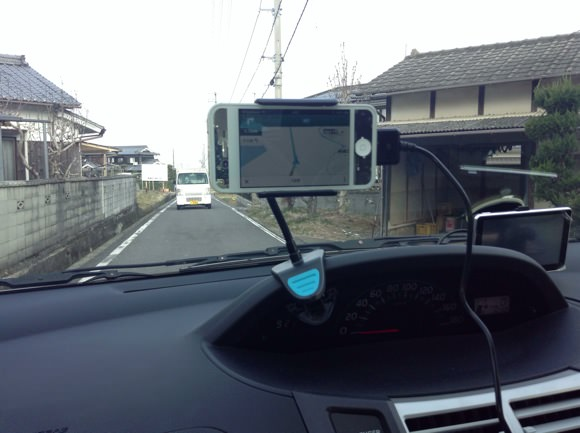 Iphone navi 1