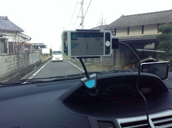 Iphone navi 1