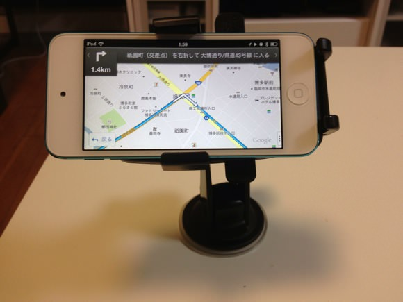 Iphone navi 11