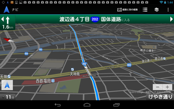 Iphone navi 12