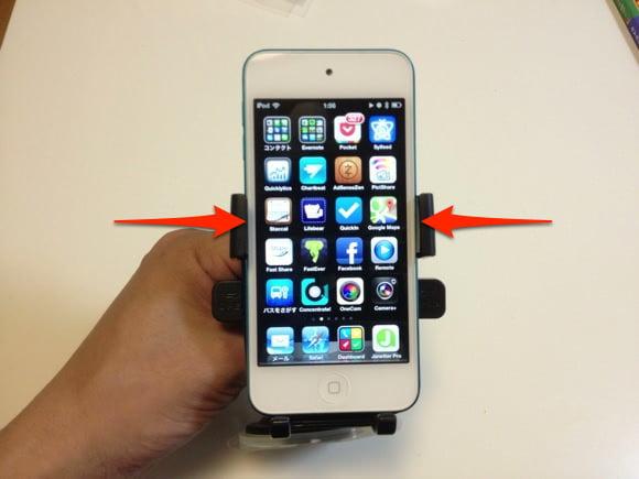 Iphone navi 8