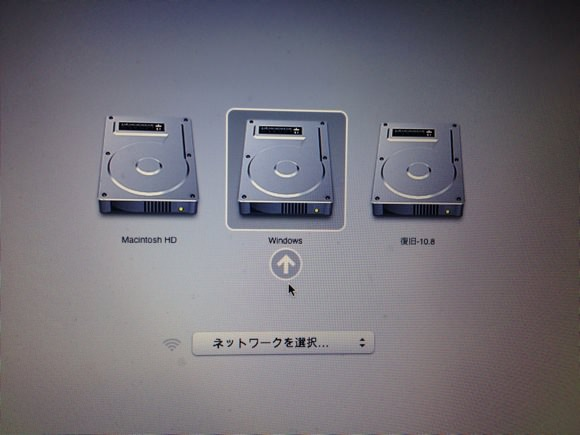 Mac bootdisc change 1