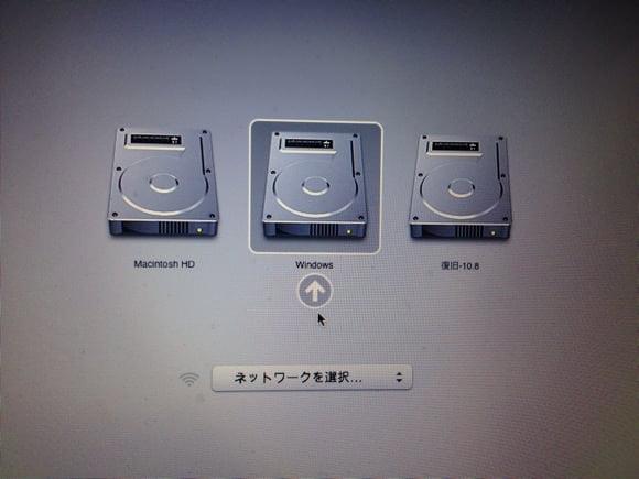 Mac bootdisc change 1