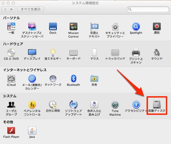 Mac bootdisc change 2