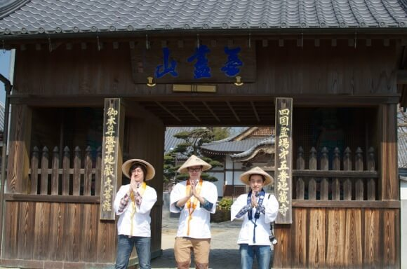 Pilgrimage to the 88 temples of shikoku by car title