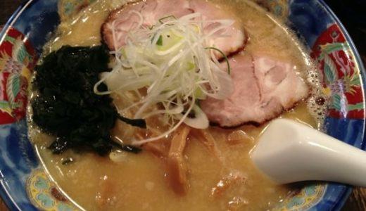 [グルメ]背脂の入ったコクのある味噌ラーメン「らーめんてつや」in 札幌