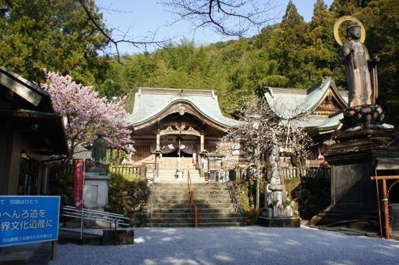 The 88 temples of shikoku ranking 1