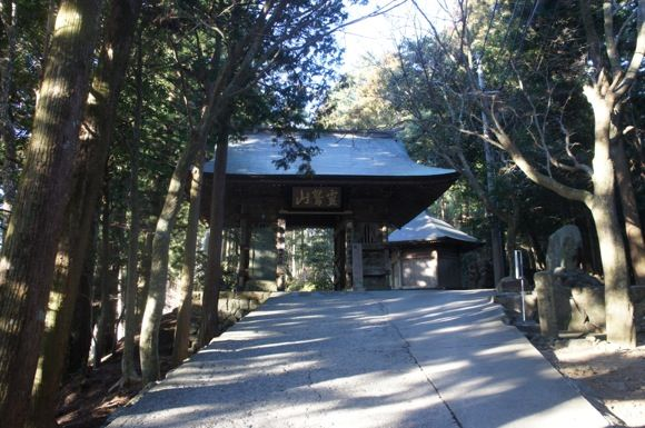 The 88 temples of shikoku ranking 2