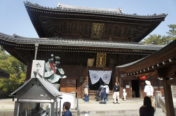 The 88 temples of shikoku ranking 5