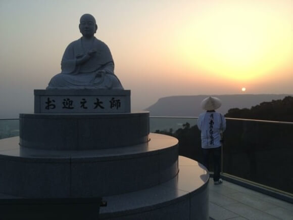 The 88 temples of shikoku ranking title