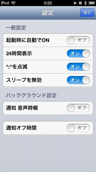 Voice clock 3