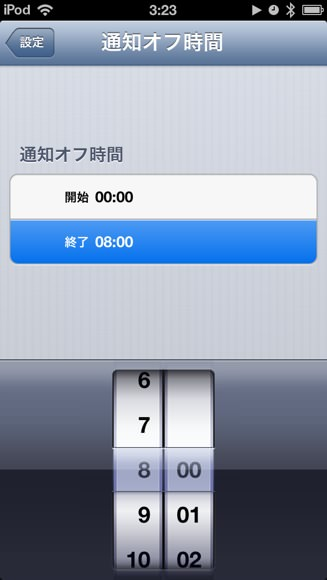 Voice clock 6