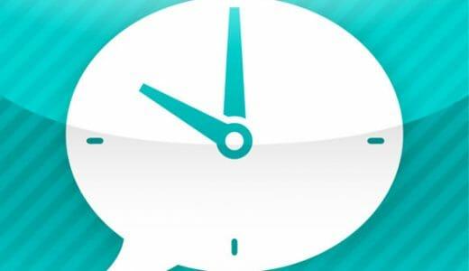 一定時間ごとに時刻を読み上げるアプリ「こえ時計」時間のない朝など、工夫次第で使い方いろいろ!