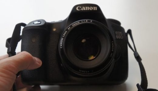「Canon EOS 60D」コスパ抜群、デジタル一眼レフカメラ入門機にいい感じ!