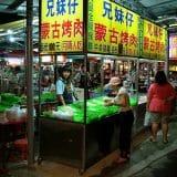 無料の台湾華語学習サイト「五百字説華語」が充実しすぎ!日本語でも学べる