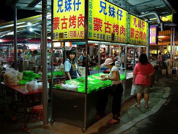 Taiwan speak mandarin in 500 words title