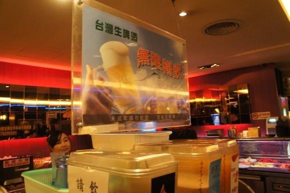 Tianwaitian 9