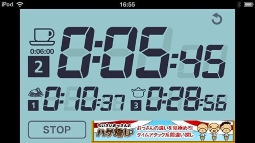 Voice timer 4