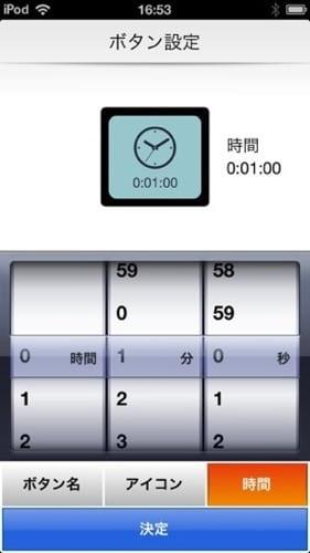 Voice timer 5