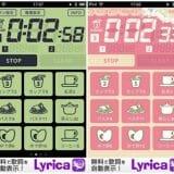 声で残り時間を知らせてくれるiPhoneタイマーアプリ「こえタイマー」デザインやアイコン豊富で見た目もいい感じ!