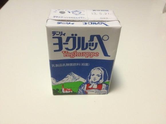 Yoghurppe 1