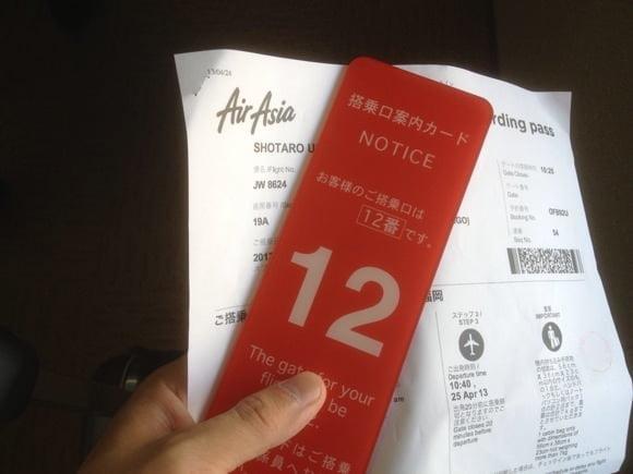 Air asia fukuoka airport 11