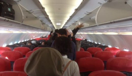Air Asia(エアアジア)の航空機を予約し搭乗するまでの流れ(福岡空港の場合)