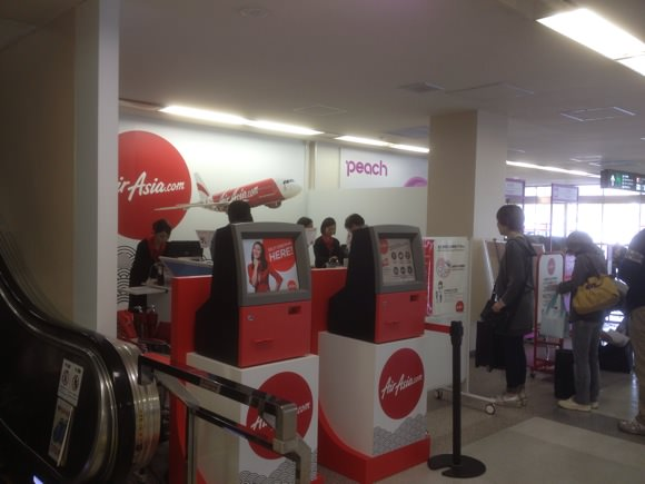 Air asia fukuoka airport 6