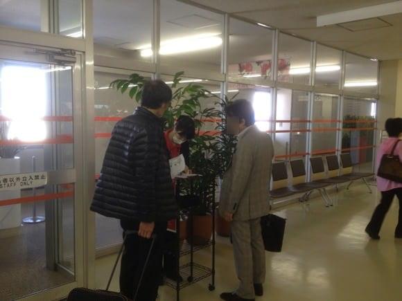 Air asia fukuoka airport 8