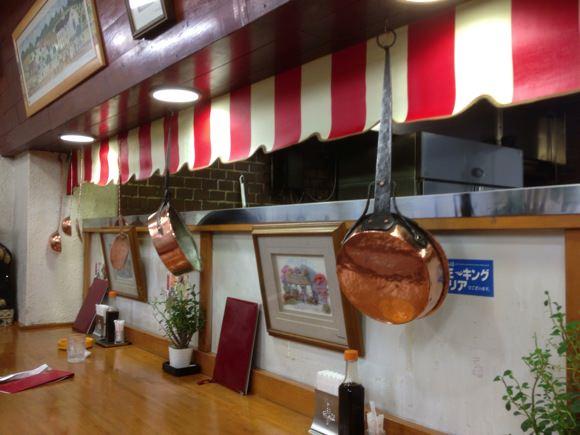 Chicken nanban ogura 5