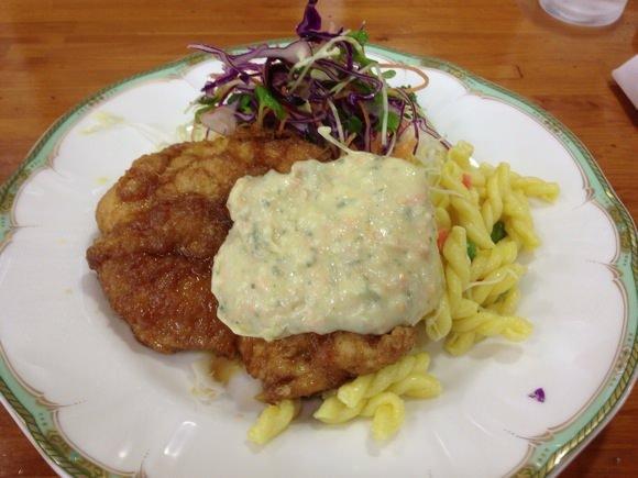 Chicken nanban ogura title