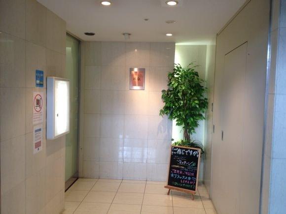 Kansai airport card rounge 4