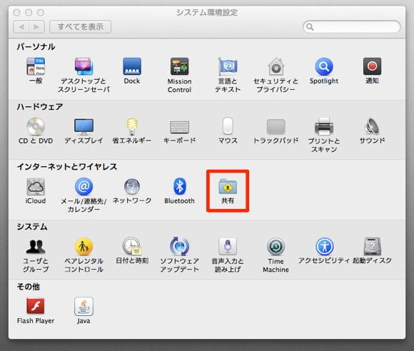Mac wifi point 0