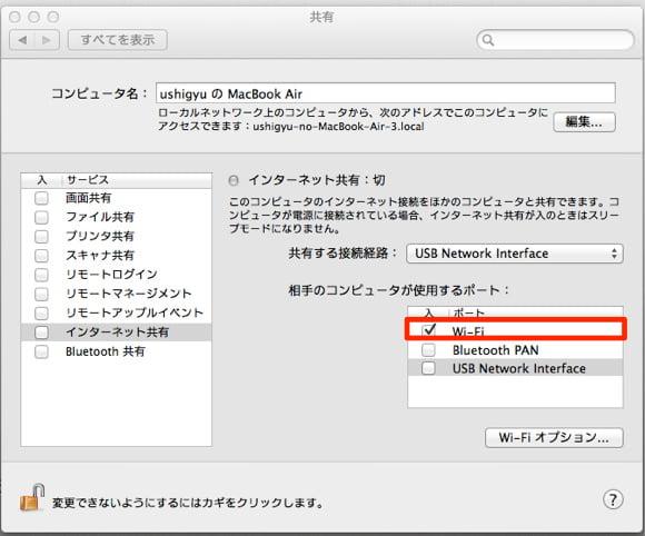 Mac wifi point 1