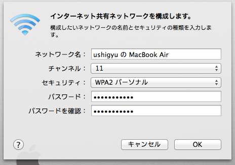 Mac wifi point 2