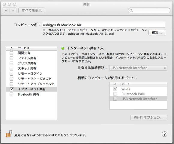 Mac wifi point 3