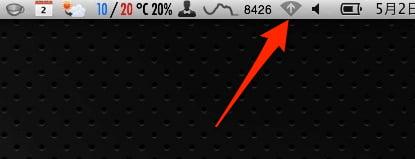 Mac wifi point 4