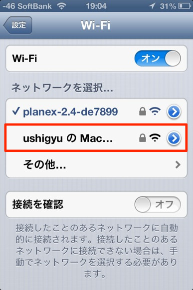 Mac wifi point 5