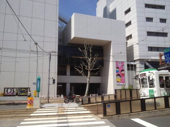Tsunaguba sankaku 1