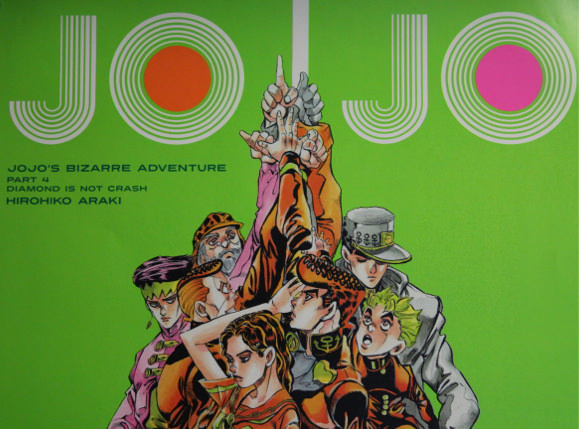 We should read not businessbook but jojo title