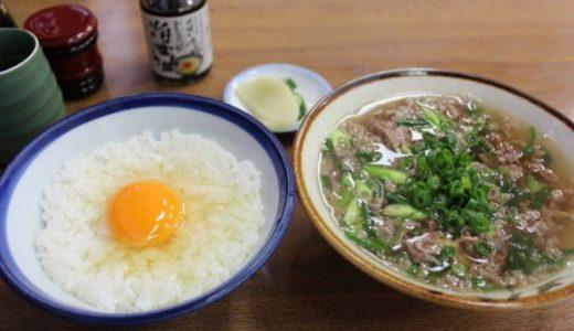 [グルメ]甘みのあるダシの肉吸いが胃に染み渡る「千とせ」in 大阪・難波