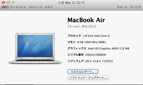Comparison between new and old macbookair performance 6