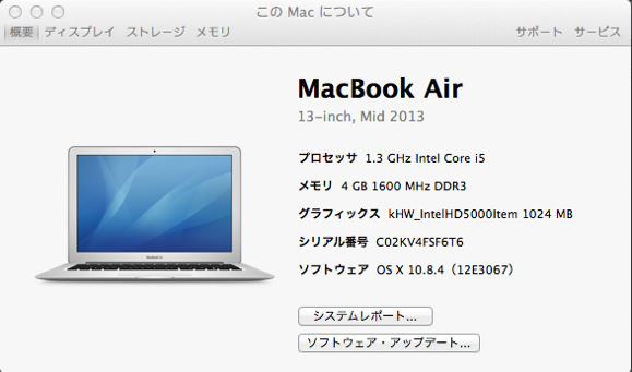 Comparison between new and old macbookair performance 7