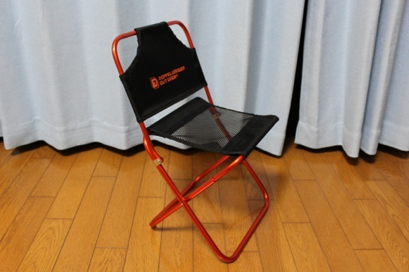 Doppelganger outdoor duralumin chair 5